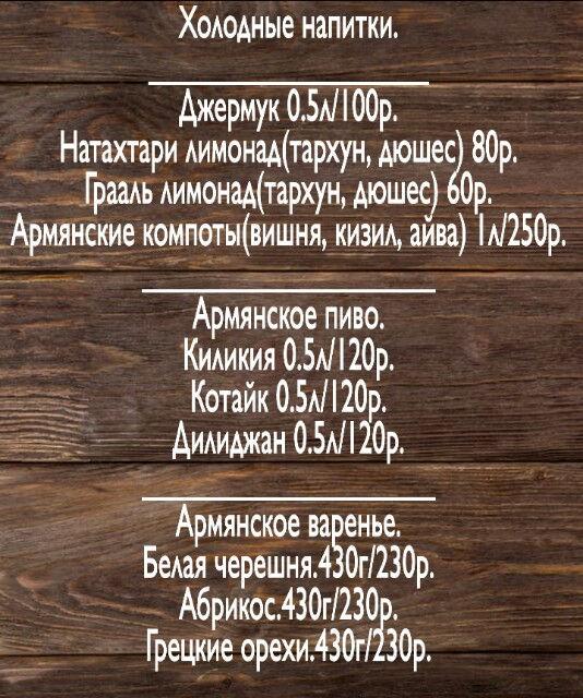 7x5_YDQToDk.jpg