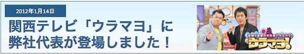 top_banner_1349127746.jpg