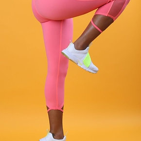 Street Chic Crop Legging
