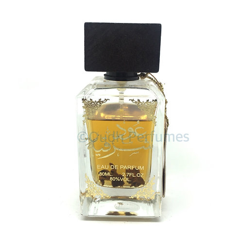 Oud Sharquia EDP perfume spray 80ml Attar