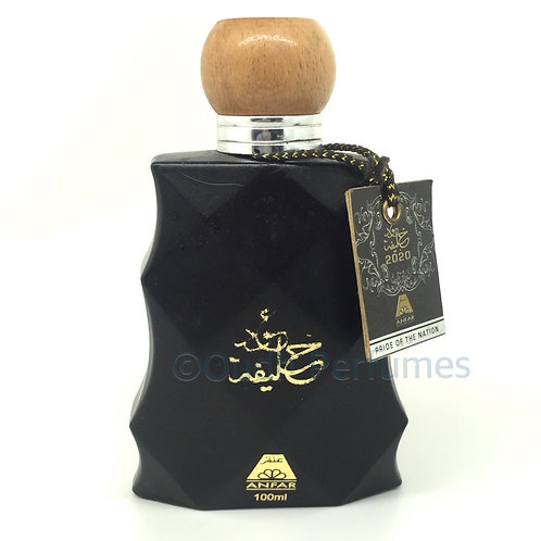 Oudh Khalifa 2020 Black 100ml EDP By Oudh Al Anfar