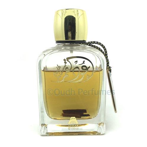 Oudh Al Qamar 100ml Eau De Parfum By Al Anfar