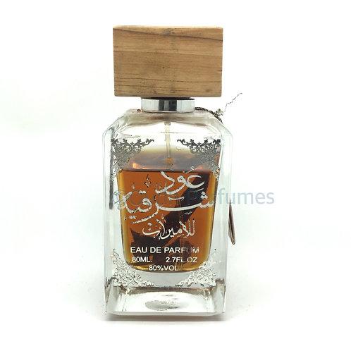 Oud Sharqia Al Ameerat Perfume 80ml Attar Spray