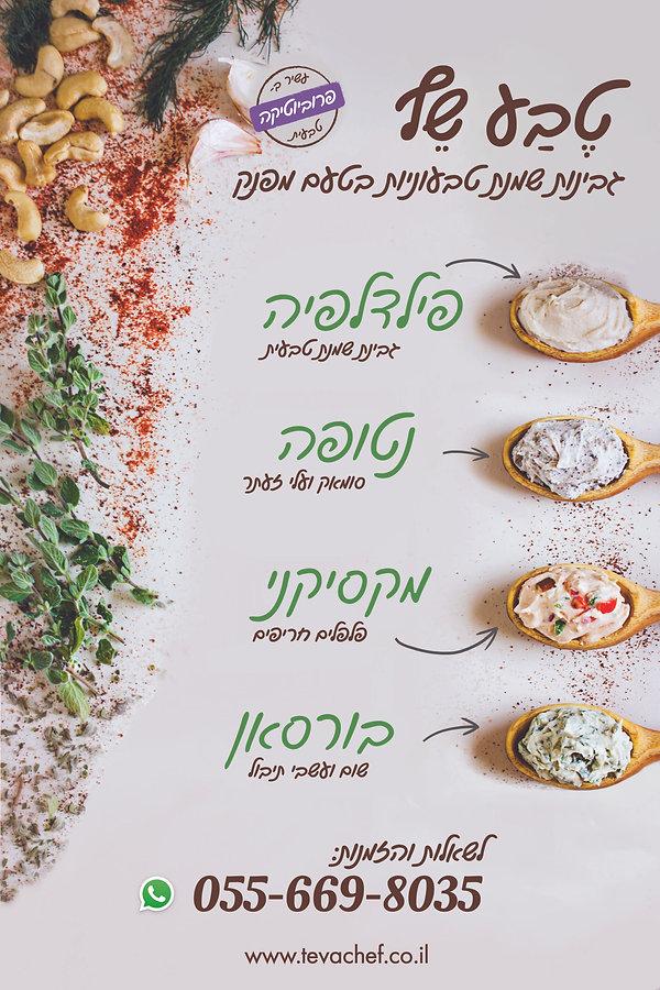 Font Flyer-01.jpg