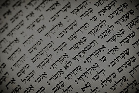 biblical_hebrew_textImage_1000x_edited_e