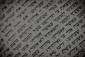 biblical_hebrew_textImage_1000x_edited_e