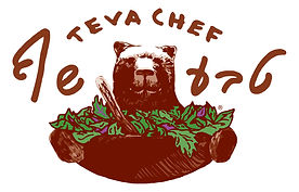TevaChef_logo_Rnd3_HiResRGB.jpg