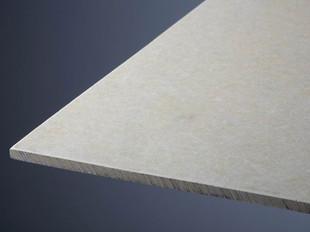 Calcium Silicate Board.jpg