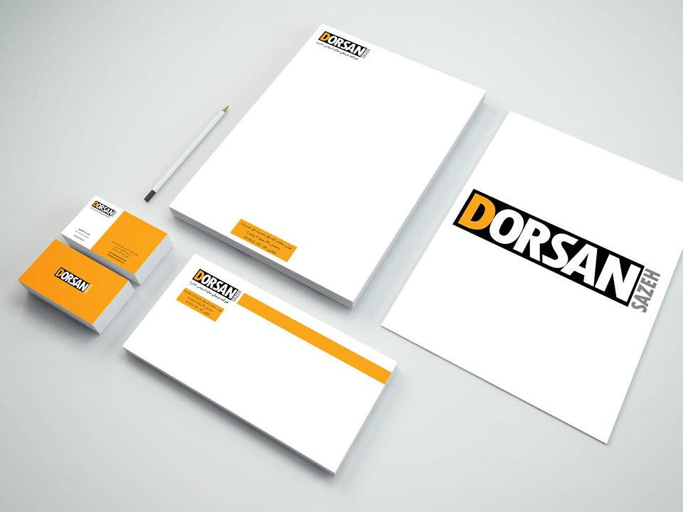 branding_DorsanSazeh-1024x768.jpg