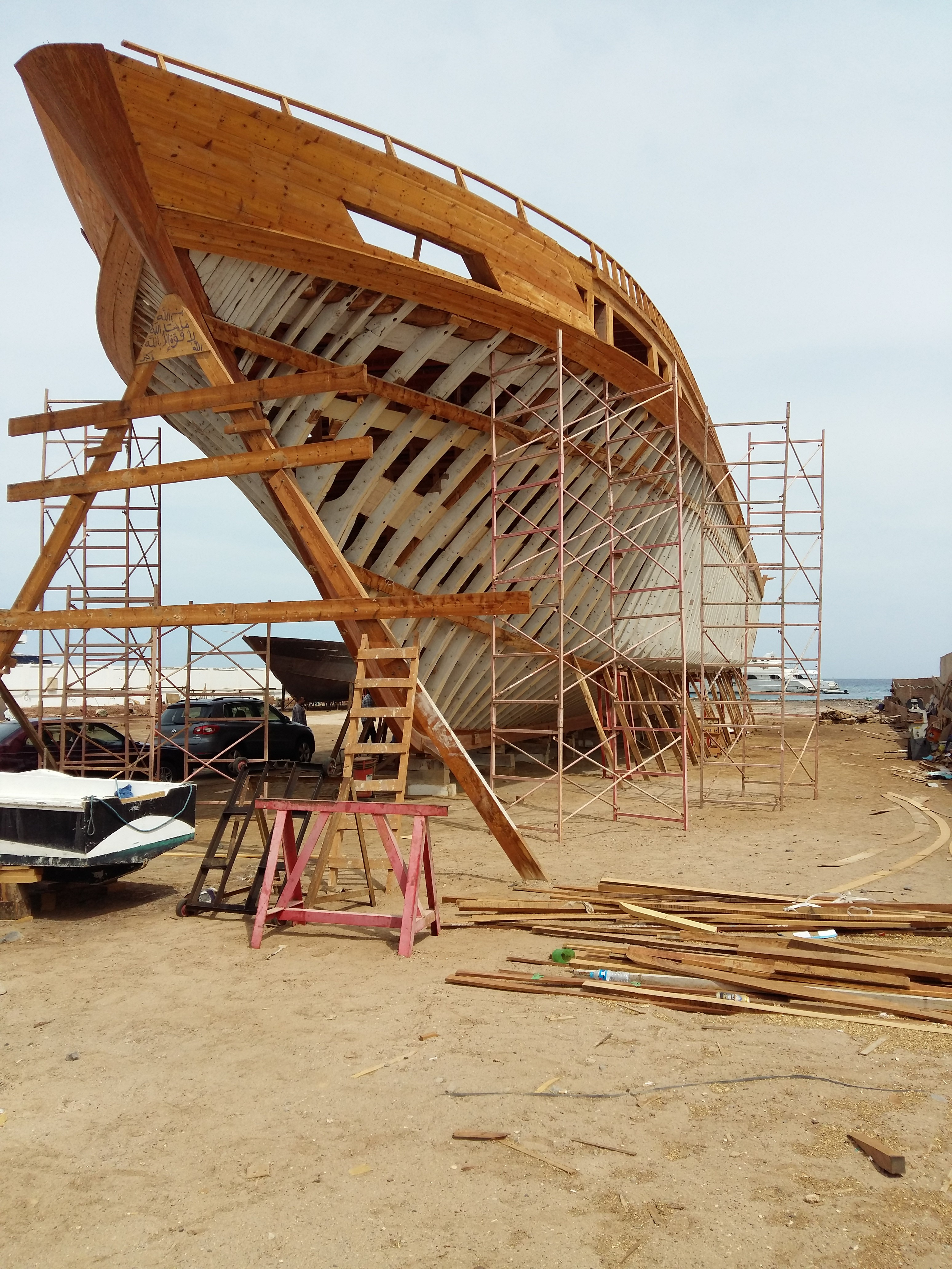 wood yacht for sale