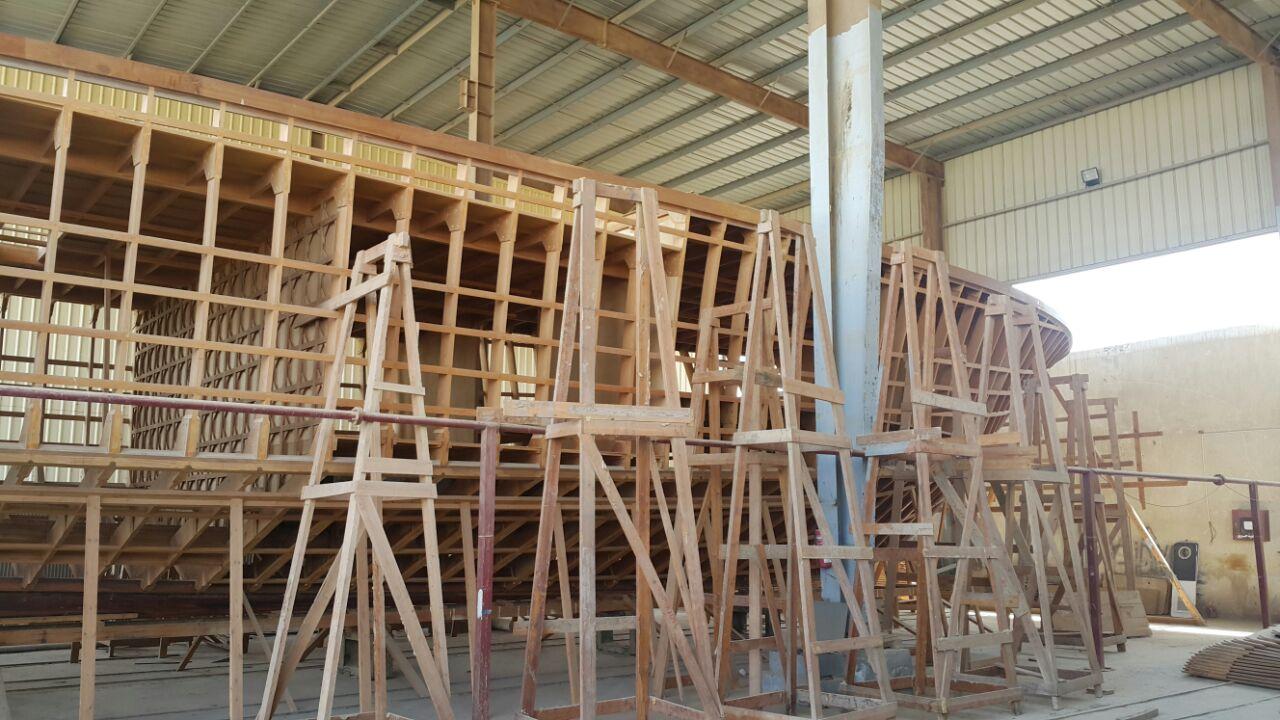wood hull