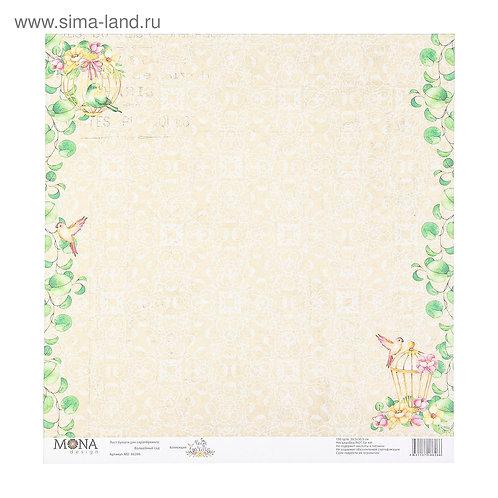 """Бумага для скрапбукинга """"Волшебный сад"""" 30,5х30,5 см плотность 190гр/м2 2720672"""