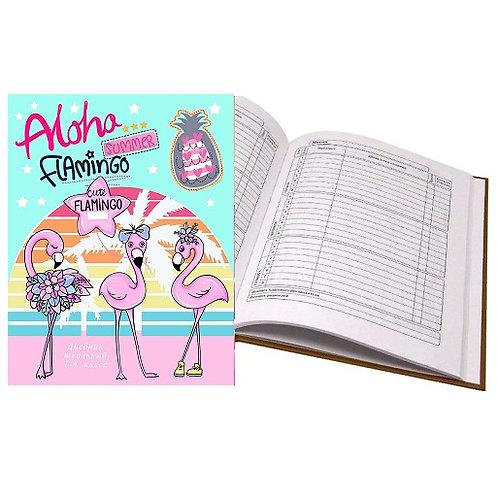Дневник школьный А5 48л 1-4классы ТВЕРДАЯ ОБЛОЖКА с рисунком блестками PROF-PRES