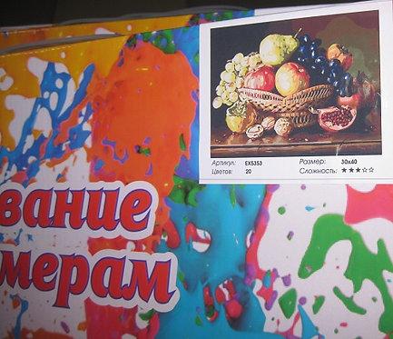Раскраска по номерам 400х300 холст на подрамнике ASMAR AR-10257 в картонной упак