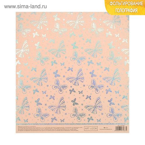 Бумага для скрапбукинга жемчужная с фольгированием «Бабочки», 20 × 21.5 см, 250