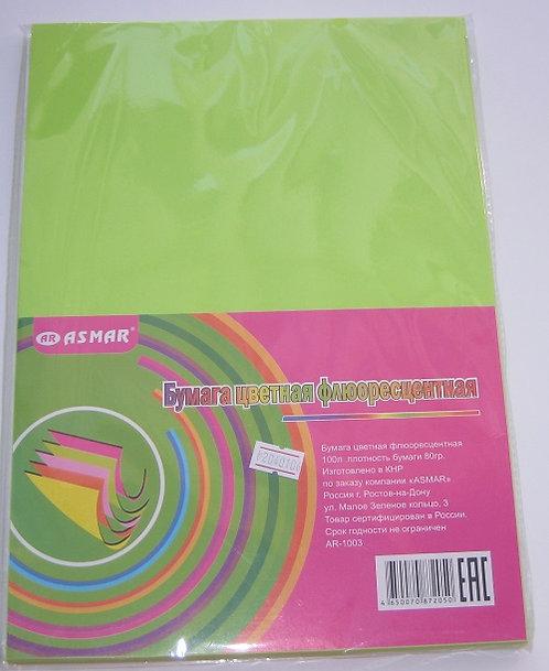 Бумага цветная А4 100л 80г/м2 НЕОН зеленая ASMAR AR-1003