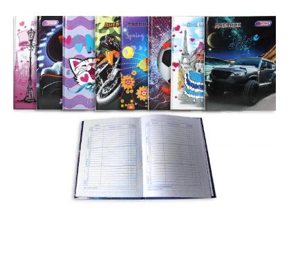 Дневник школьный А5 48л 1-11классы ТВЕРДАЯ ОБЛОЖКА с рисунком с тиснением ASMAR