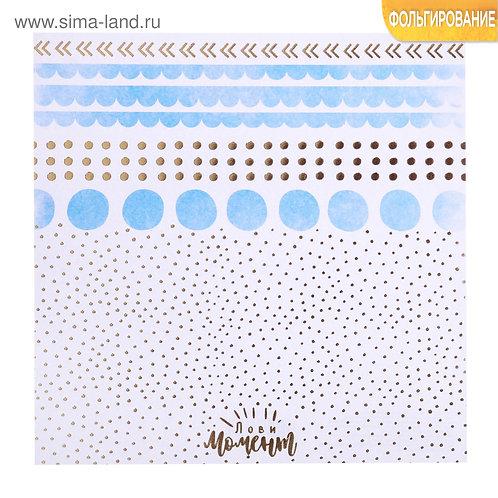 Бумага для скрапбукинга с фольгированием «Лови момент», 20 × 20 см, 250 г/м