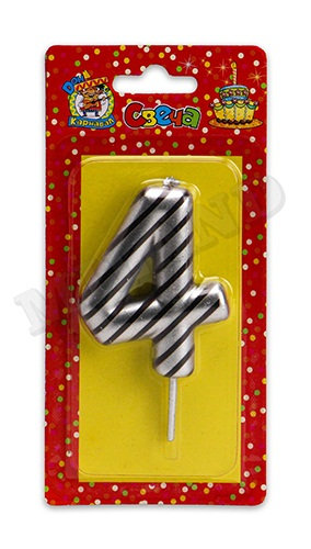 """Свечи для торта """"№4"""" в полоску золото/серебро КАРНАВАЛИЯ С-2523 на планшете"""