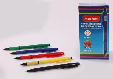 Ручка автомат с резинкой корпус цветной СИНЯЯ ASMAR AR-525 (50шт/уп)