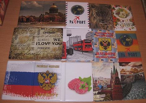 Обложка для паспорта С РИСУНКОМ твердая обложка