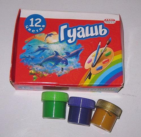 Гуашь 12цв 20мл PROF-PRESS КГ-4585 в картонной упаковке