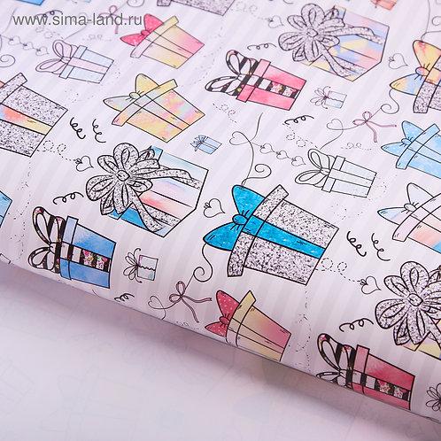Бумага упаковочная глянцевая «Подарочки», 70 × 100 см 2739454