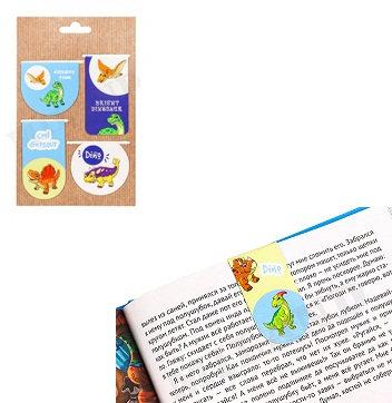 Набор закладок для книг МАГНИТНЫХ 4шт MILAND МЗ-9166/9168