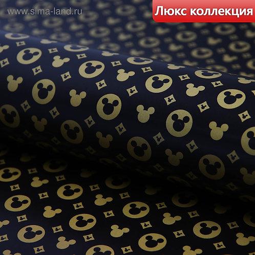 """Бумага упаковочная глянцевая  """"Mickey!"""", Микки Маус, 70х100 см 4174990"""