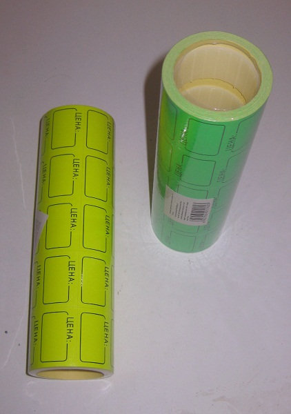 "Ценник цветной 30х20мм ""Цена"" BASIR/ALINGAR MC-150 (5шт/уп)"
