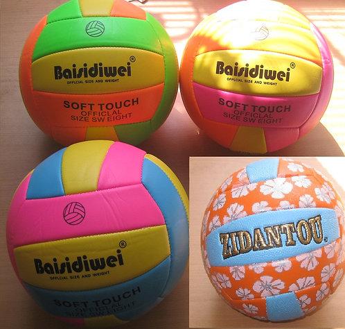 """Мяч волейбольный кожзам """"Zidantou"""" BSDW-023/MA-23-6/128-3/2517-3"""