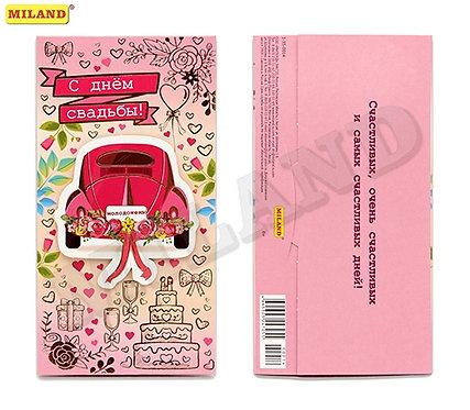 """Открытка-конверт для денег """"Ассорти"""" с аппликацией DREAM CARD 1-35  (1шт/уп)"""