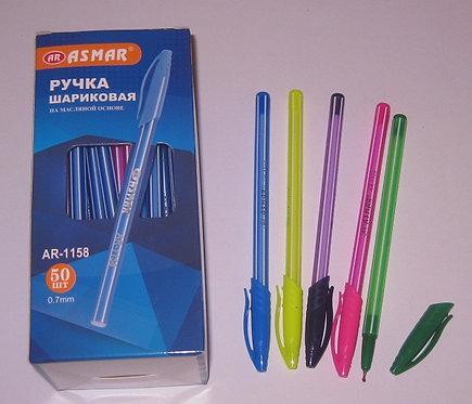 Ручка шариковая корпус цветной неоновый в полоску СИНЯЯ ASMAR AR-1158 (50шт/уп)