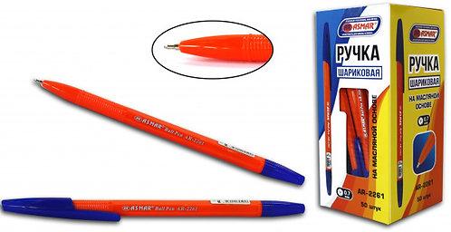 Ручка шариковая корпус оранжевый СИНЯЯ ASMAR/DARLENS AR-2261/DL-PRO00065 (50шт/у