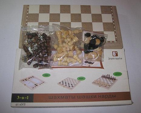 Шахматы+шашки+нарды 3в1 350х170мм дерево W3418 в деревянной коробке