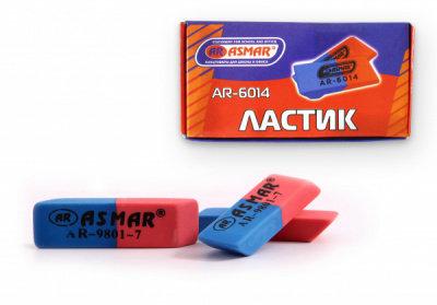 Ластик красно-синий средний ASMAR AR-6014 (45шт/уп)