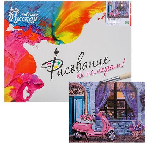 Картина по номерам «Французский бутик» 40 × 50 см