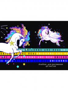 Альбом для рисования А4 40л. НАСТОЯЩИЕ ЕДИНОРОГИ (40-5476) гребень, офсет