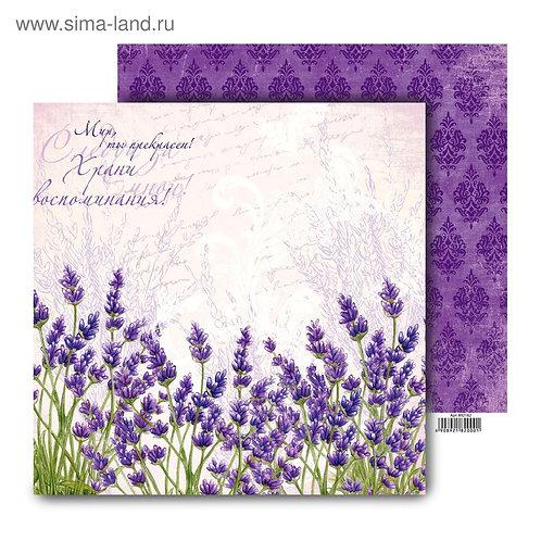 Бумага для скрапбукинга двусторонняя «Храни воспоминания», 30,5 х 30,5 см, 180 г
