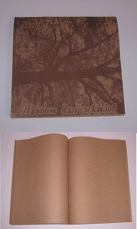 """Альбом для эскизов А5(210х210мм) 40л 70г/м2 """"Дерево"""" крафт листы ГОЗНАК ЭД (20шт"""