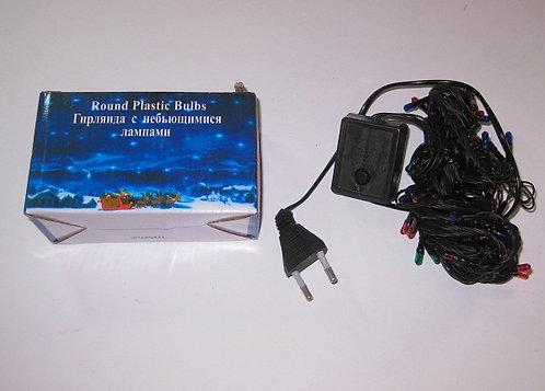 Гирлянда электрическая 5м 100лампочек 8режимов черный провод РР-ЭГ-01 в коробке