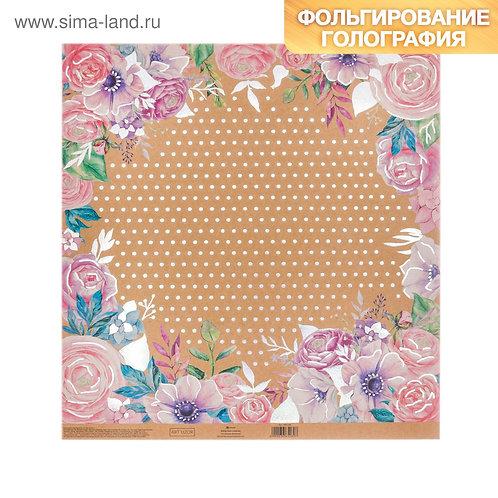 Бумага для скрапбукинга крафтовая с голографическим фольгированием «Райский сад»