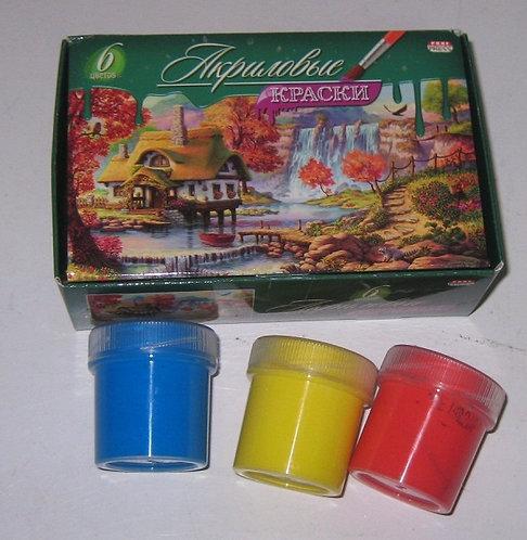 Краски акриловые 6цв 120мл PROF-PRESS АК-9637 в коробке