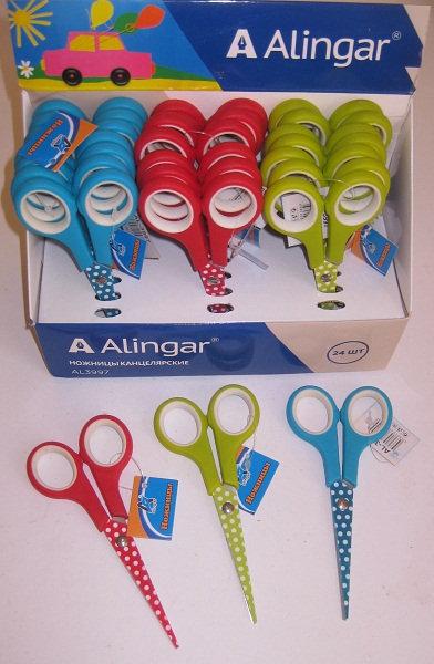 Ножницы детские 140мм острый наконечник лезвия в горох ALINGAR AL-3997 (24шт/уп)