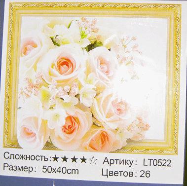 """Алмазная мозаика по номерам 500х400мм """"Ассорти"""" 5D ART COCO LT в коробке"""