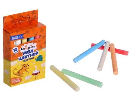 Мел школьный, цветной, CALLIGRATA, набор 12 штук, круглый, в картонной коробке