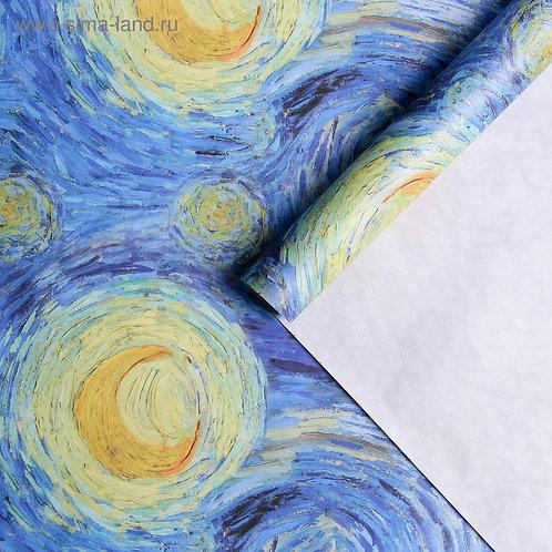 Бумага упаковочная крафтовая «Звездная ночь», 50 × 70 см 5479640