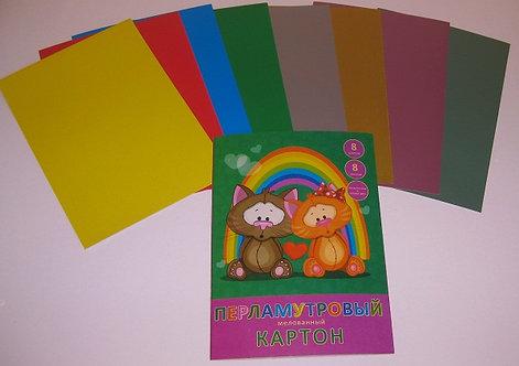Картон цветной А4(280х200мм) 8л 8цв перламутровый UNNIKA ЦКПМ в картонной папке