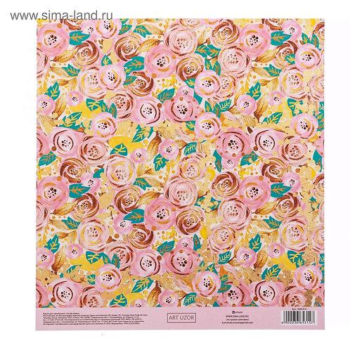 Бумага для скрапбукинга с клеевым слоем «Цветочный водоворот», 20 × 21,5 см, 250
