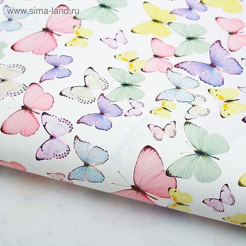 Бумага упаковочная глянцевая «Светлые бабочки», 70 × 100 см